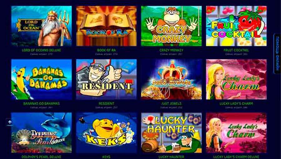 казино онлайн бонус